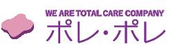 家事・保育・介護サポートの株式会社ポレ・ポレ